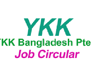YKK Bangladesh Pte Ltd Jobs Circular