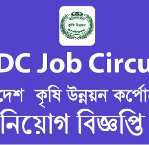 BADC Job Circular