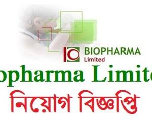 Biopharma Ltd Job Circular