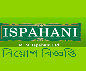 M M Ispahani Limited Job Circular