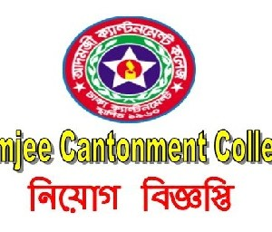 cantonment public school and college