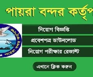 ppa teletalk com bd