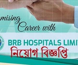 BRB Hospital Limited Job Circular Apply