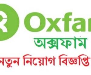 oxfam job circular