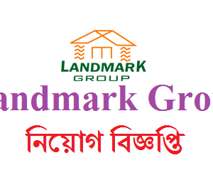 Landmark Group Job Circular Apply
