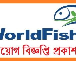worldfish job circular