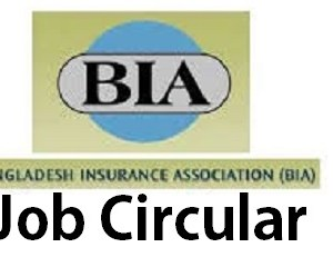 BIA Job Circular Apply