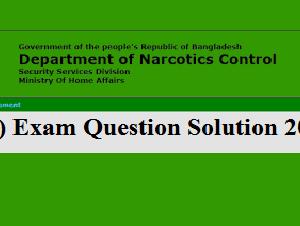 dnc exam question solution