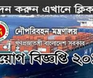 MOS Teletalk Com bd