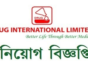 Drug International Ltd Job Circular