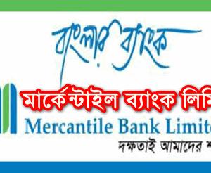 Mercantile Bank Job Circular