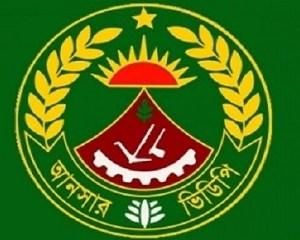 Bangladesh Ansar and VDP Exam Date Seat Plan