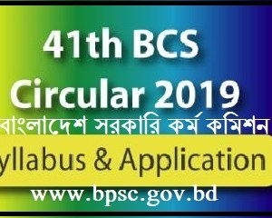 41th-bcs-circular