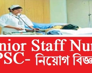 bpsc senior staff nurse job circular