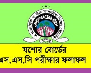 ssc result Jessore board