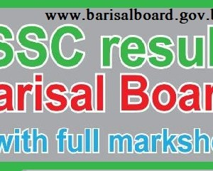 ssc result barisal board