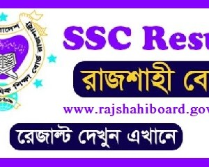 ssc result rajshahi board