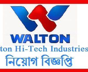 Walton Hi-Tech Industries Job Circular