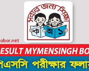 psc result mymensingh board