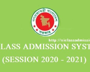 xi class admission