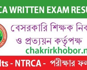 ntrca written result