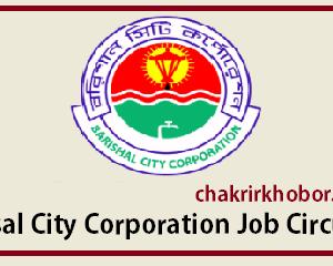 barisal city corporation job circular