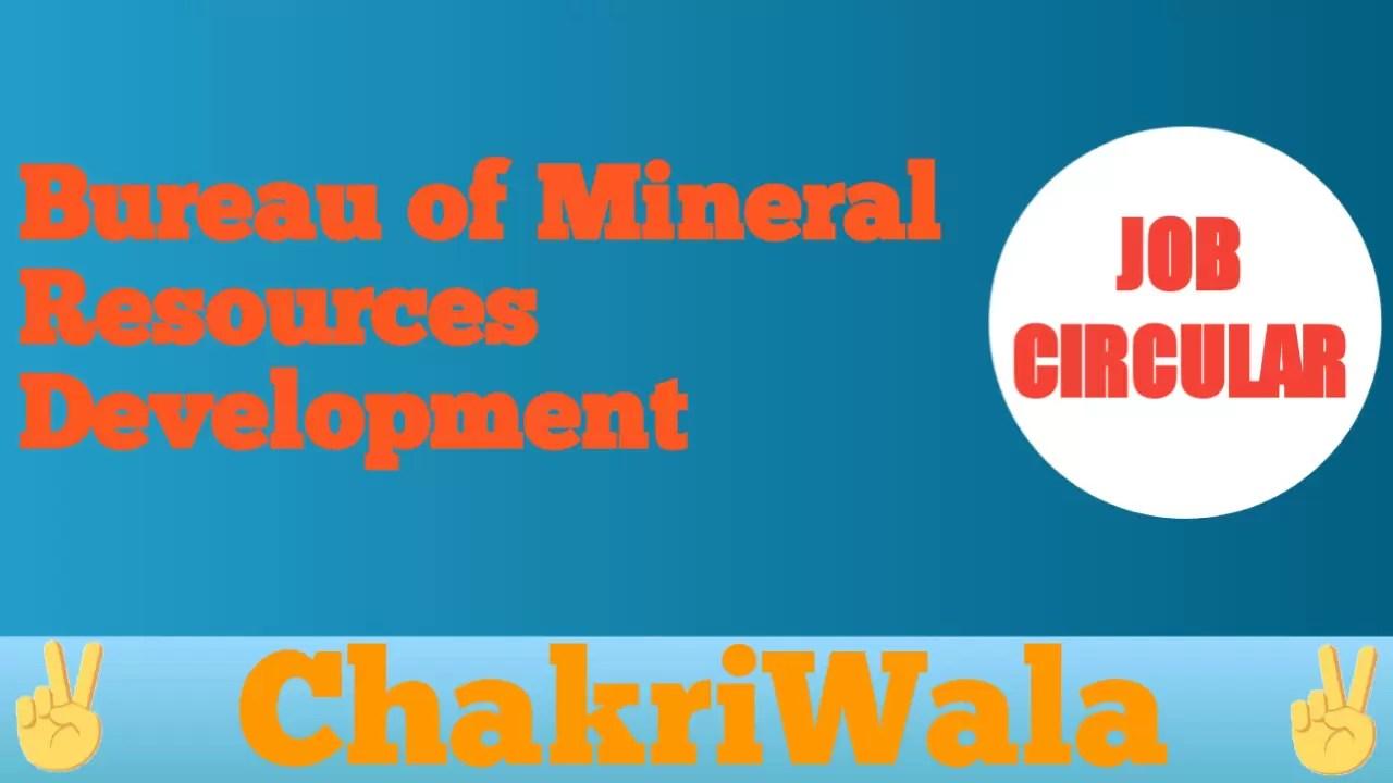 Bureau of Mineral Resources Development Job Circular 2021