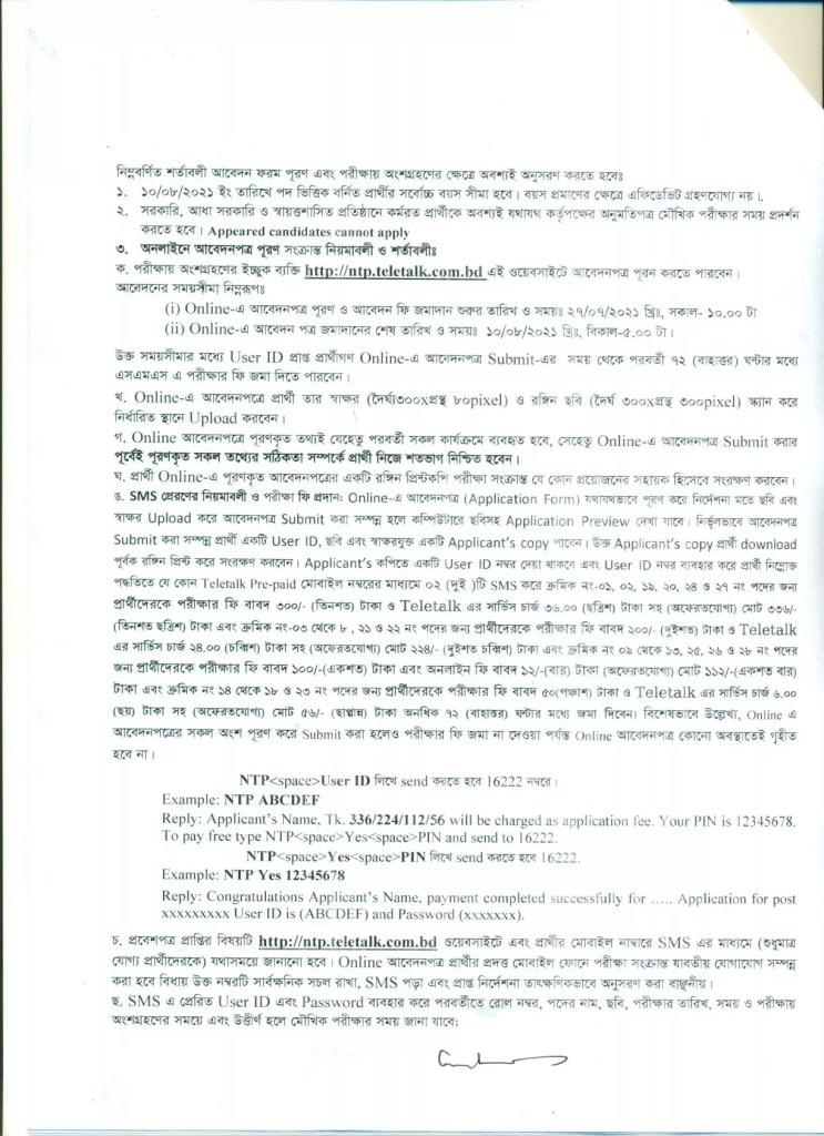 DGHS Job Circular Apply 2021