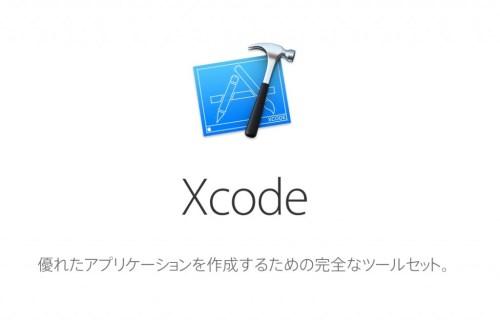 Xcodeimg