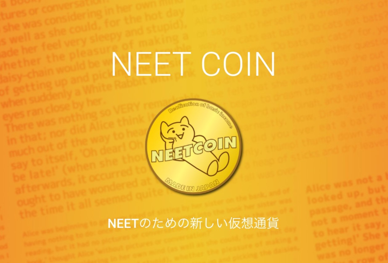 NEETCOIN project Just another WordPress site