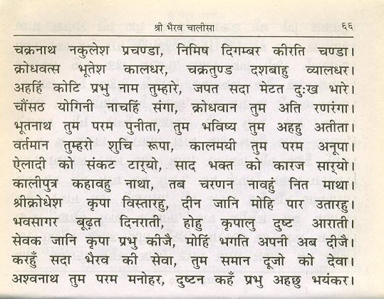 1008 names of lord hanuman in hindi pdf - 1784-T30c Manual pdf