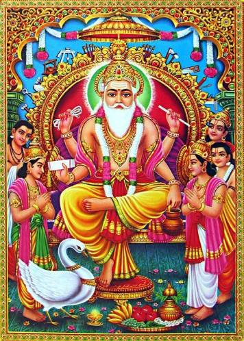 vishwakarma ji ki photo