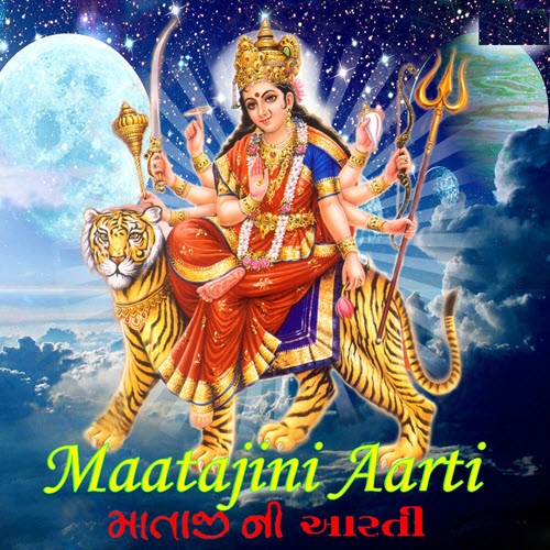Complete Hindu Gods And Godesses