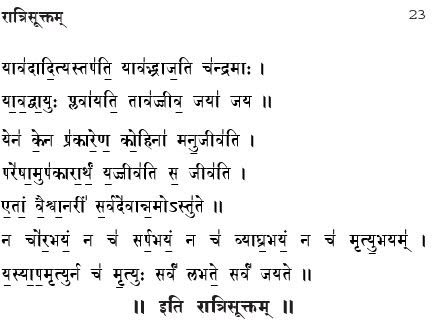 ratri-suktam-lyrics-in-sanskrit3