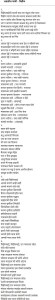 Lagnatil gani - Marriage songs in Marathi