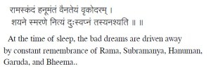 Mantra to ward off bad dreams