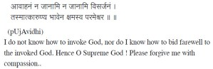hindu mantra to remove bad karma