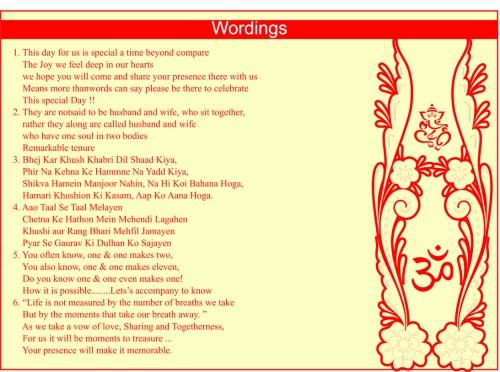 indian-personal-wedding-invitation-wordings