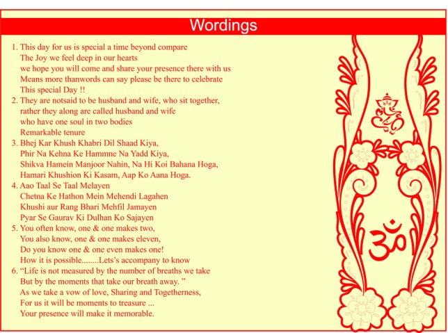 indian-personal-wedding-invitation-wordings