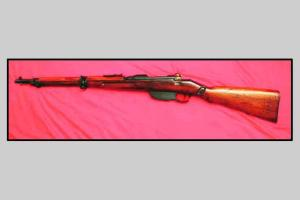 manlicker rifle