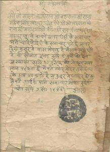 maharani lakshmibai wedding card