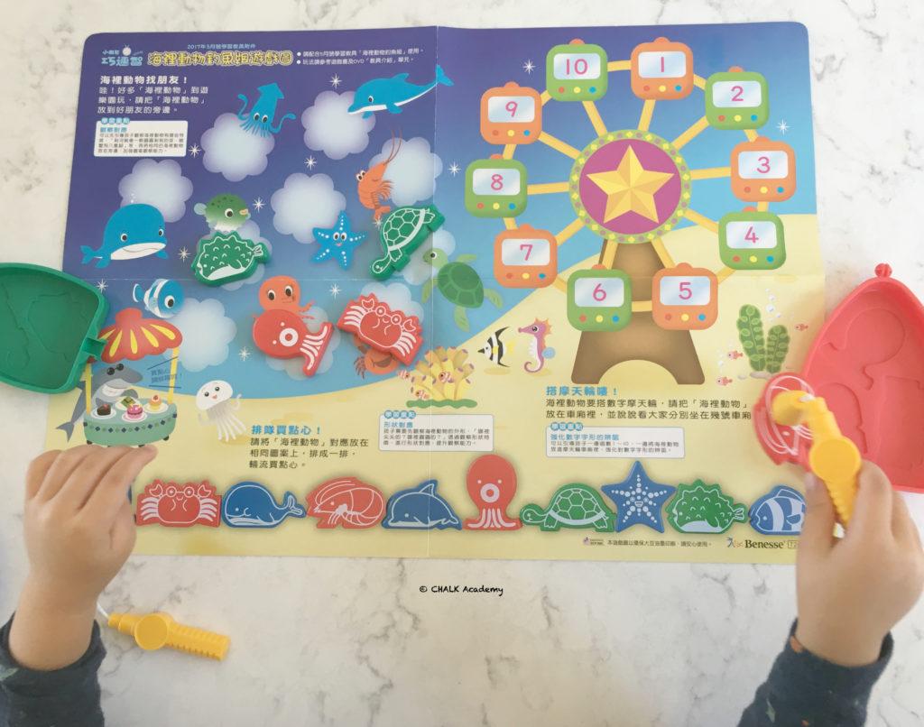 巧虎 (Qiao Hu) game