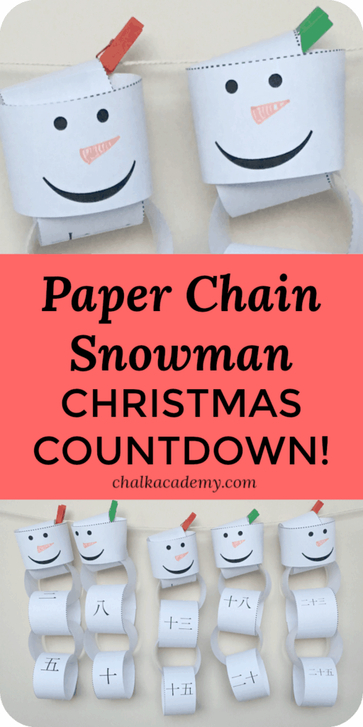 Paper Chain Snowman Family Christmas Countdown in Chinese!