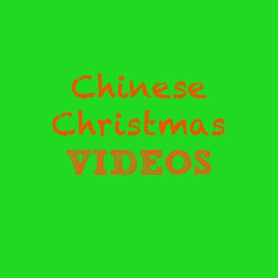 Chinese Christmas YouTube videos