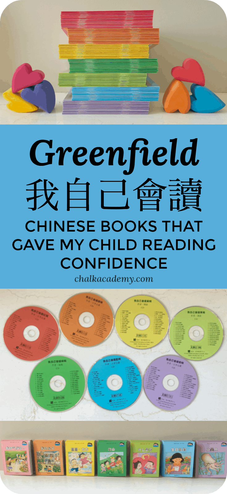 The Greenfield 我自己会读 I Can Read series has 96 short, humorous children's stories that are illustrated beautifully and build reading confidence.  The CDs give exposure to native Mandarin or Cantonese.  In addition, workbooks and flashcards are included. Chinese Picture Books   Leveled Readers   Preschool   Kindergarten   Homeschool   Mandarin Immersion