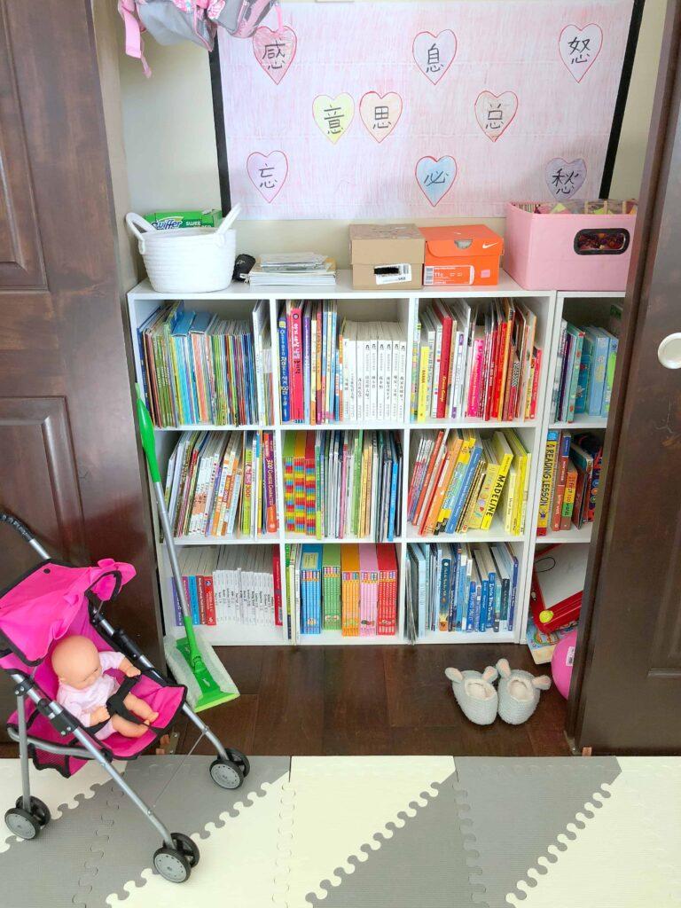 Book storage in closet