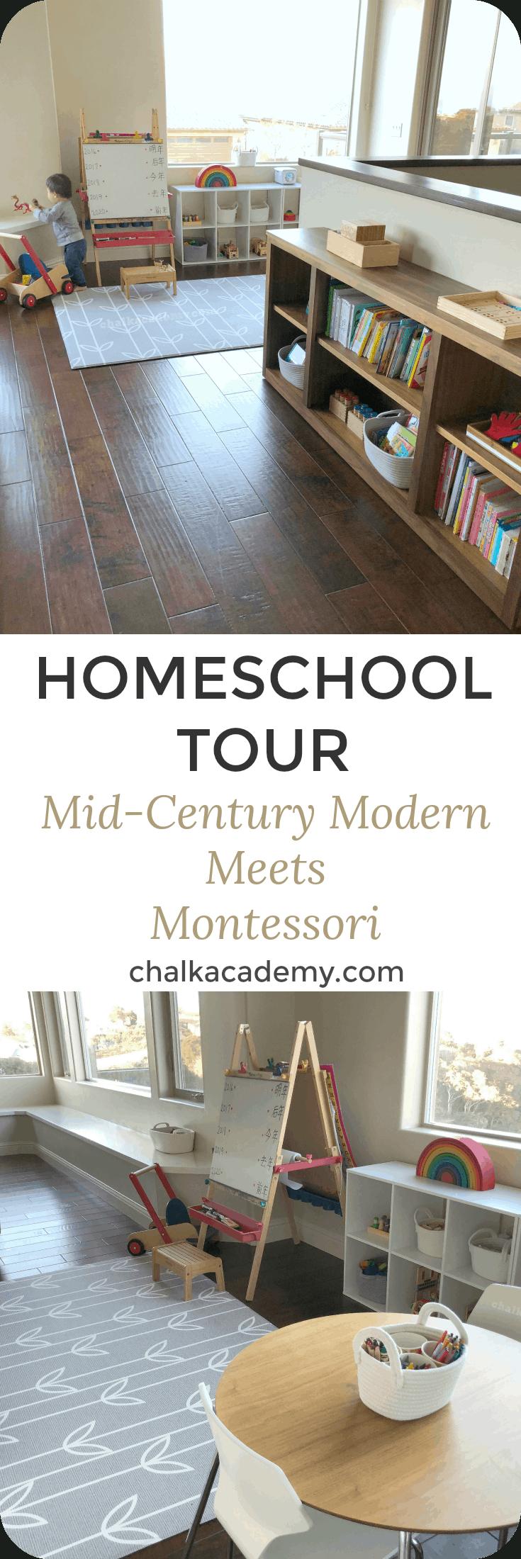 Homeschool Tour: Mid-Century Modern Meets Montessori; Open-concept living space | Shared playroom | Minimalist | Kon Mari | Preschool | Classroom | Prepared environment | Practical Life Skills | Playroom | Play area | Room & Board furniture