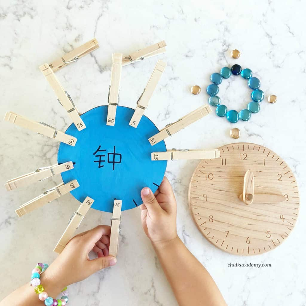Toy wood block and clock learning craft