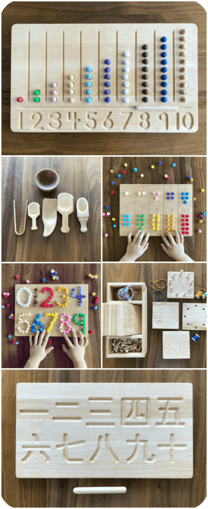 Montessori Materials and Educational Toys on Etsy