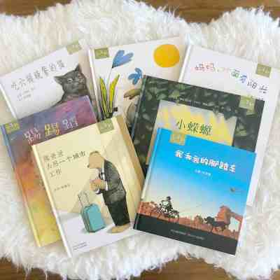 Chinese Picture Books with Audio CDs by Heryin Publishing